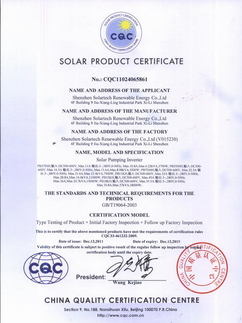 Solartech Sp9200 Solar Pump Series In China Solartech