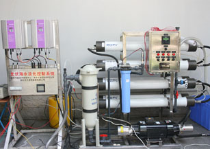 Seawater Desalinization Equipment