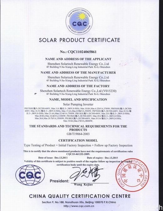 Congratulations On Solartech Obtains Cgc Solar Certification For
